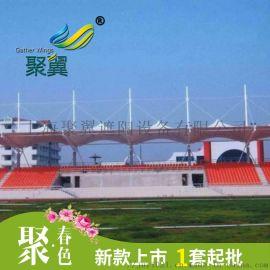 重庆体育看台棚供应厂家定制PVDF棚有哪些颜色