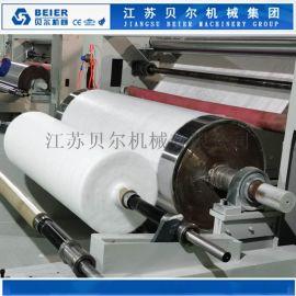 江苏贝尔机械-1200PP熔喷过滤布挤出生产线