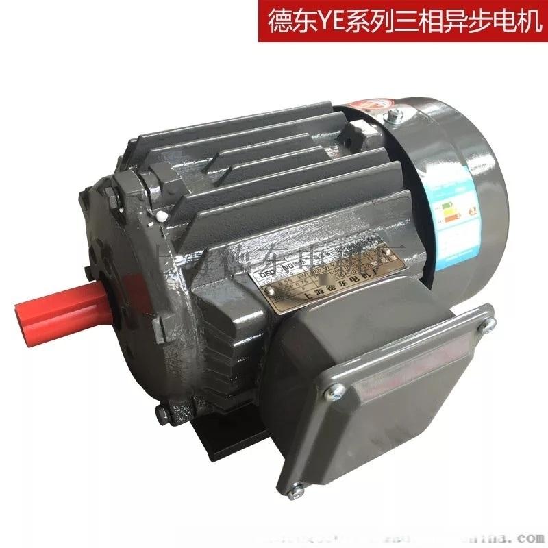 原廠  YE2-112M-8 1.5KW