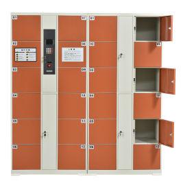 智能储物柜解决方案-瑞丰智柜