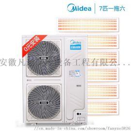 一拖七变频多联风管机 8匹 东至家用中央空调