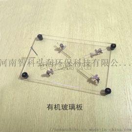 大小鼠固定板-大小鼠解剖板-解剖台