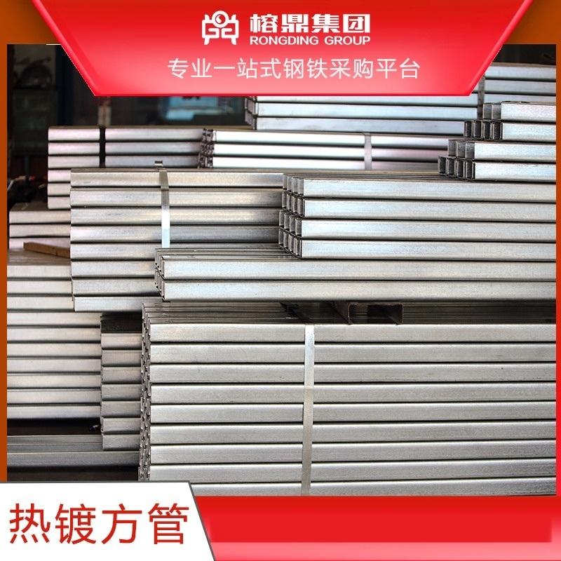 熱鍍 鍍鋅 方通 搭棚 管鋼管生產