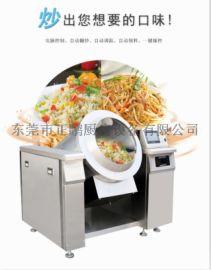 灶源全自动炒菜机器人 35L智能翻炒机