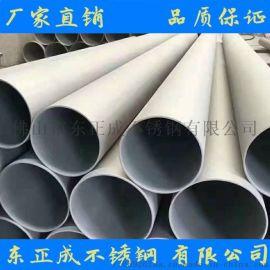 北海304不锈钢工业水管,大口径不锈钢无缝水管