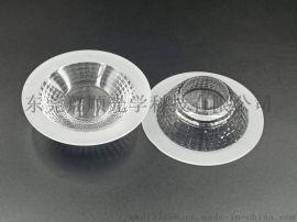 98反射面透镜50度 适用LED灯具透镜