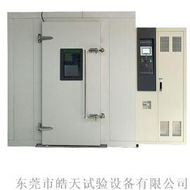 大型高低温湿热试验箱 模拟环境舱