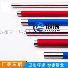 上海304不锈钢管,薄壁卡压式不锈钢管件