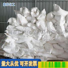 硬脂酸钙润滑剂