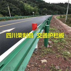 四川護欄板,高速護欄板,公路護欄板