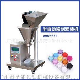 厂家定制直销粉剂灌装瓶/罐/袋装分装机