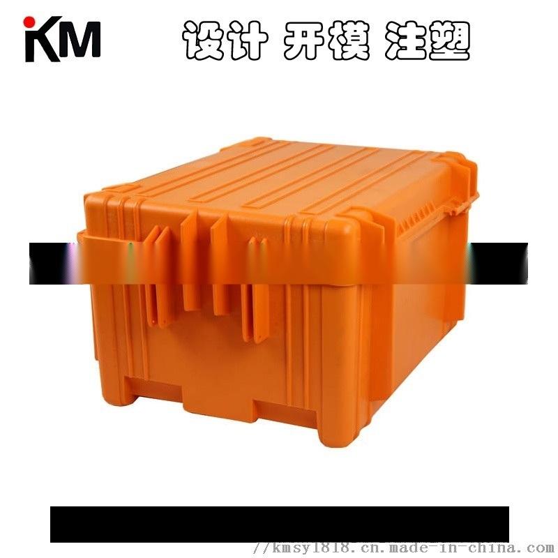 塑料工具箱密封箱仪表箱注塑模具制造 设计开模注塑