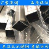 鐳射切管不鏽鋼方通,湖南304不鏽鋼方通報價
