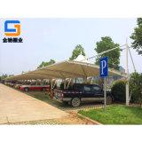 宁波厂家定制膜结构汽车棚,户外遮阳雨棚,停车棚