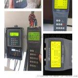 濟寧市海峯手持式超聲波流量計;國產大牌