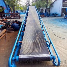 面粉厂皮带输送机 斜坡减速带式传送 六九重工 加挡
