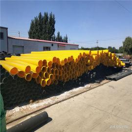 洛阳 鑫龙日升 供暖聚氨酯保温管道DN60/76冷热水输送管线