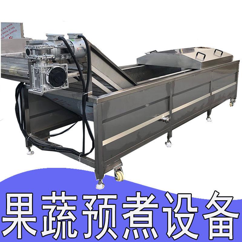 海鮮漂燙機 全自動漂燙設備