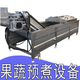海鲜漂烫机 全自动漂烫设备