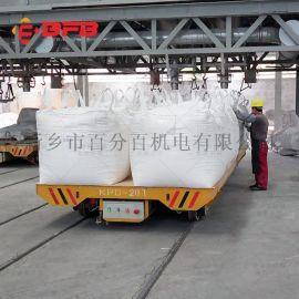 陕西三相轨道台车, 电动钢水罐车厂家