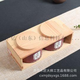 厂家定制创意小罐茶叶包装桶木质普洱茶叶空礼盒