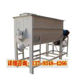 稻谷麦子卧式混合机养猪场用单轴螺带搅拌机