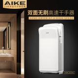 AIKE艾克 高速干手器全自动感应双面喷气式干手机原厂正品AK2006H
