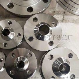 不锈钢带颈对焊法兰 平焊法兰盘 锻打合金法兰