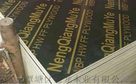 广西建筑木模板厂家建筑模板胶合板厂家覆膜板