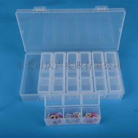 2334PP小空盒 五金配件整理塑胶盒半透明塑料