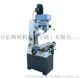 浙江台亿精机ZX50C精密立式钻铣床