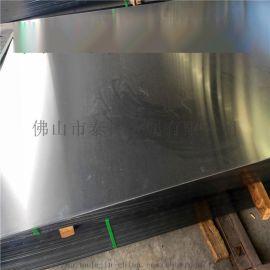 不锈钢板材,2B板冷轧板