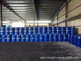 胶管专用癸二酸二辛酯耐寒增塑剂蓝帆代理现货供应