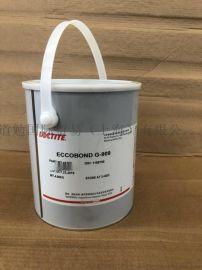 汉高G909高粘度环氧胶