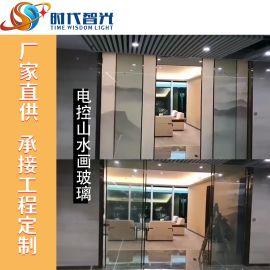 调光玻璃厂家直销电控玻璃调光玻璃膜