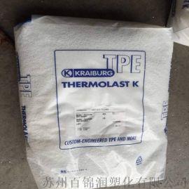 TPE 德国胶宝 TF5ATL-S342 增韧级 抗静电 高刚性 减震零件