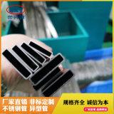 不锈钢矩形管制品 304不锈钢矩形管20*30