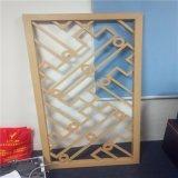 厂家直销木纹铝花格 仿古铝窗花 铝合金门窗
