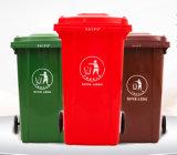 蘇州240L乾溼分類垃圾桶,240升塑料垃圾桶品牌