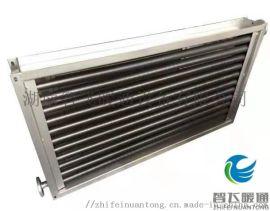智飞暖通厂家直销SRL7*7/2钢铝散热器