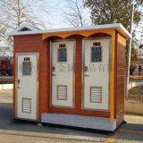 定製移動廁所衛生間 工地景區環保公廁 移動洗手間