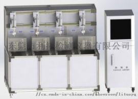冲水装置寿命试验机