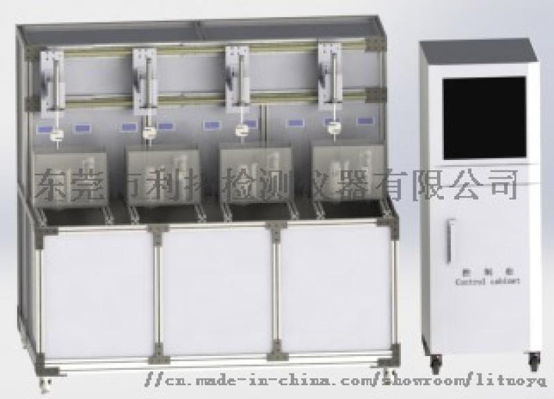 沖水裝置壽命試驗機