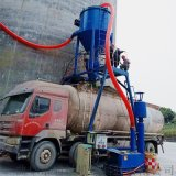 大豐無塵粉料輸送機 幹灰氣力輸送機 水泥粉裝車機