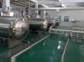 科信推出:红枣饮料生产线成套设备|小型红枣饮料加工机械(全自动灌装机)