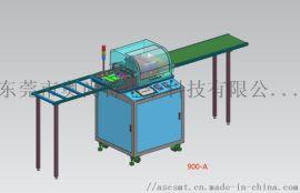 多组多刀式分板机ASC-900