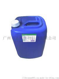 液体光稳定剂 YISTAB 292