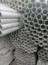 304常规不锈钢管83*3 不锈钢薄壁管