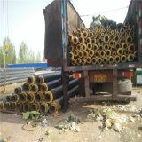 地埋聚氨酯保温钢管 内滑动钢套钢直埋保温管