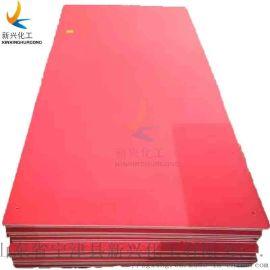 三色板/聚乙烯三色板/雙色板 遊樂設施專用板